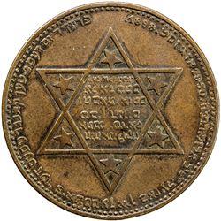SWITZERLAND: AE medal (7.90g), 1898. VF