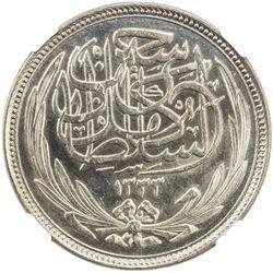 EGYPT: Hussein Kamil, 1914-1917, AR 20 qirsh, 1916/AH1335. NGC MS63