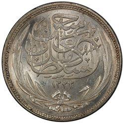 EGYPT: Hussein Kamil, 1914-1917, AR 20 piastres, 1917/AH1335. PCGS MS64