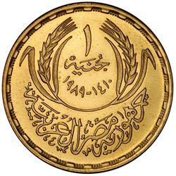 EGYPT: Arab Republic, AV pound, 1989/AH1410. PCGS MS67