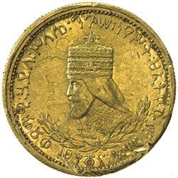 ETHIOPIA: Haile Selassie, Emperor, 1930-1974, AV 1/2 werk (4.14g), EE1923 (1930). EF