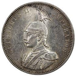 GERMAN EAST AFRICA: Wilhelm II, 1891-1918, AR rupie, 1912-J. UNC