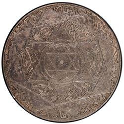 MOROCCO: 'Abd al-'Aziz, 1894-1908, AR 10 dirhams, Berlin, AH1313-Be, Y-13, Lec-190, PCGS graded AU55