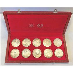 TUNISIA: Republic, AR 10-piece proof set, 1969-FM