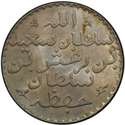 ZANZIBAR: Sultan Barghash b. Sa'id, 1870-1888, AR riyal, AH1299. PCGS MS62