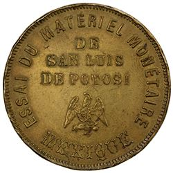 MEXICO: Republic, 8 reales essai, ND (1885). VF-EF