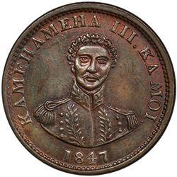 HAWAII: Kamehameha III, 1825-1854, AE cent, 1847. PCGS MS61