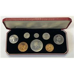 NEW ZEALAND: Elizabeth II, 1952-, 8-coin proof set, 1953