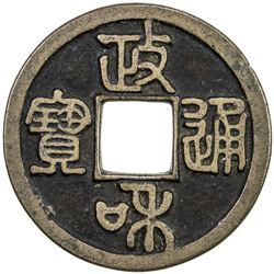 NORTHERN SONG: Zheng He, 1111-1117, AE cash (3.89g). EF