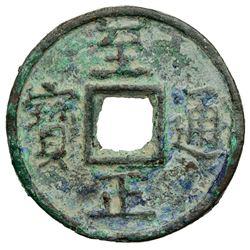 YUAN: Zhi Zheng, 1341-1368, AE 10 cash (28.21g). VF