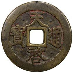 MING: Tian Qi, 1621-1627, AE 10 cash (37.56g). VF