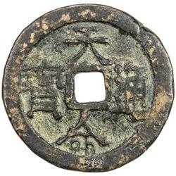 QING: Nurhachi, 1616-1625, AE cash (4.28g). F-VF
