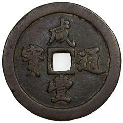 QING: Xian Feng, 1851-1861, AE 50 cash, Fuzhou mint, Fujian Province. F-VF