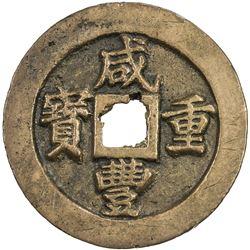 QING: Xian Feng, 1851-1861, AE 10 cash (18.46g), Fuzhou mint, Fujian Province. VF-EF