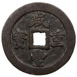 QING: Xian Feng, 1851-1861, AE 20 cash (36.01g), Fuzhou mint, Fujian Province. F-VF