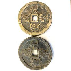 QING: Xian Feng, 1851-1861, AE 100 cash, Kaifeng mint, Henan Province. F-VF