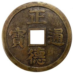 CHINA: AE charm (188.67g). EF