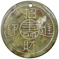 CHINA: jade charm (17.32g). VF