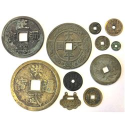 CHINA: CHARMS: LOT of 11 amulets and charms