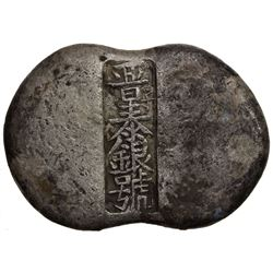CHINA: AR sycee (185.26g), Cribb-XXXVII Group B, 48x33mm, Henan Yaoding, 5 tael weight, VF