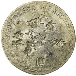 CHINESE CHOPMARKS: MEXICO: Republic, AR 8 reales, 1850-Go. F-VF