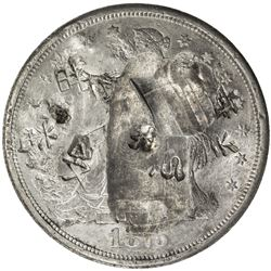 CHINESE CHOPMARKS: UNITED STATES: AR trade dollar, 1875-S. EF