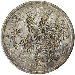 CHINESE CHOPMARKS: UNITED STATES: AR trade dollar, 1878-S. VF-EF
