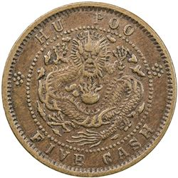 CHINA: Kuang Hsu, 1875-1908, AE 5 cash, ND (1903-05). EF