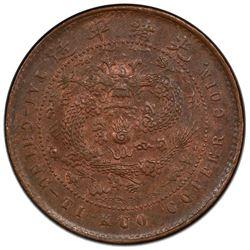 CHINA: Kuang Hsu, 1875-1908, AE 5 cash, CD1905. PCGS MS62