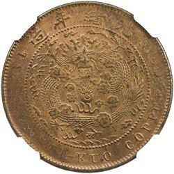 CHINA: Kuang Hsu, 1875-1908, 10 cash, CD1907. NGC MS62