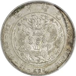 CHINA: Kuang Hsu, 1875-1908, AR dollar, Tientsin, ND (1908). PCGS AU55
