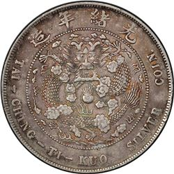 CHINA: Kuang Hsu, 1875-1908, AR dollar, ND (1908). PCGS EF45