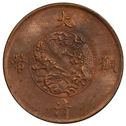 CHINA: Hsuan Tung, 1909-1911, AE 10 cash, year 3 (1911). PCGS MS62