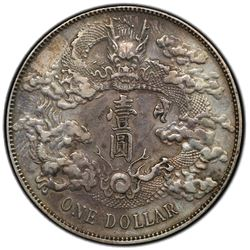 CHINA: Hsuan Tung, 1909-1911, AR dollar, year 3 (1911). PCGS EF