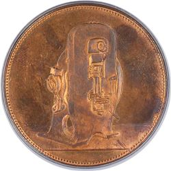 CHINA: AE medal, ND (ca. 1900). PCGS UNC
