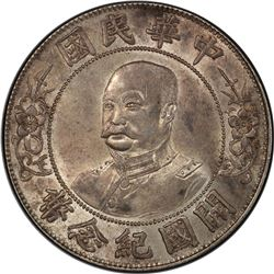 CHINA: Republic, AR dollar, ND (1912). PCGS AU55