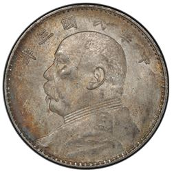 CHINA: Republic, AR dollar, year 3 (1914). PCGS MS61