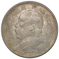 CHINA: Republic, AR dollar, year 3 (1914). PCGS MS60