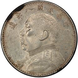 CHINA: Republic, AR dollar, year 8 (1919). PCGS AU53