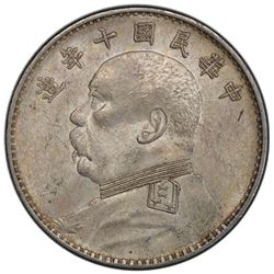 CHINA: Republic, AR dollar, year 10 (1921). PCGS MS61