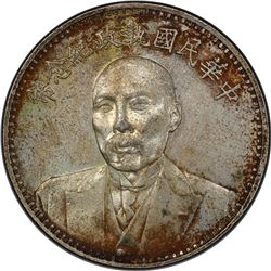 CHINA: Republic, AR dollar, ND (1924). PCGS MS62