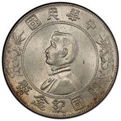 CHINA: Republic, AR dollar, ND (1927). PCGS MS61