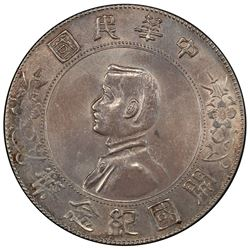 CHINA: Republic, AR dollar, ND (1927). PCGS AU