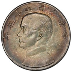 CHINA: Republic, AR dollar, year 23 (1934). PCGS MS62