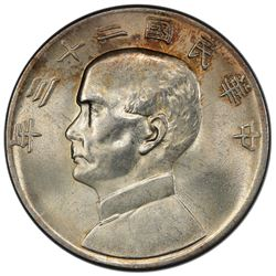 CHINA: Republic, AR dollar, year 23 (1934). PCGS MS61