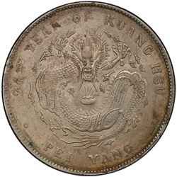 CHIHLI: Kuang Hsu, 1875-1908, AR dollar, Peiyang Arsenal mint, Tientsin, year 34 (1908). PCGS MS62