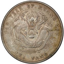 CHIHLI: Kuang Hsu, 1875-1908, AR dollar, Peiyang Arsenal mint, Tientsin, year 34 (1908). PCGS AU53