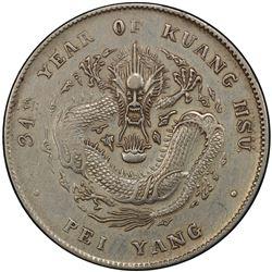CHIHLI: Kuang Hsu, 1875-1908, AR dollar, Peiyang Arsenal mint, Tientsin, year 34 (1908). PCGS EF