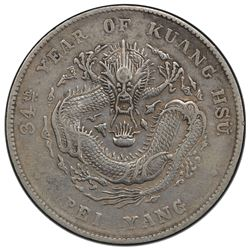 CHIHLI: Kuang Hsu, 1875-1908, AR dollar, Peiyang Arsenal mint, Tientsin, year 34 (1908). PCGS EF40