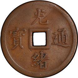FENGTIEN: Kuang Hsu, 1875-1908, AE 10 cash, ND (1899). PCGS EF